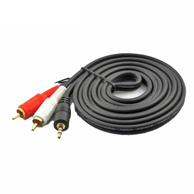 RCA Cable - 1.5m